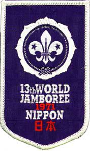 13th World Jamboree - 1971